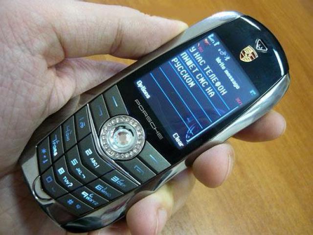 Из рук в руки частные объявления мобильные телефоны дать объявление в 168 часов кинешма бесплатно