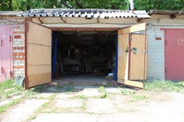 Автомойка гараж белоярский